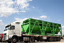 High Capacity Aggregate Weighing Feeder Model: MFB11
