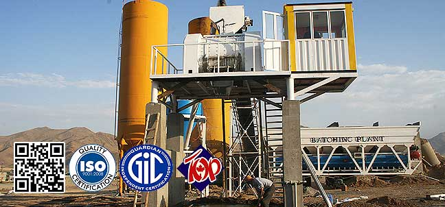 Stationary Concrete Batching Plant Model: MBS451
